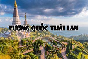 Vương quốc Thái Lan